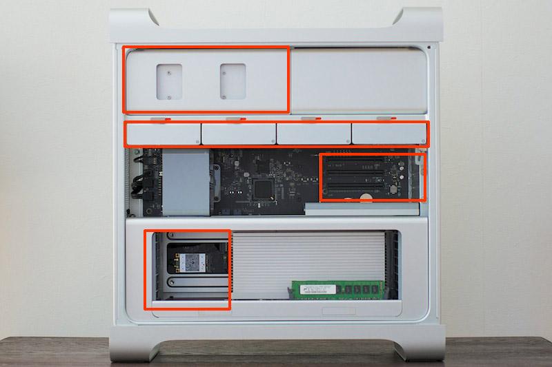 Mac Pro 2009の内部